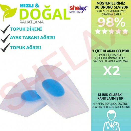 Medical Silicone Heel Cup